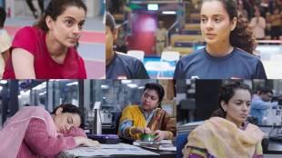 Kangana Ranaut, കങ്കണ റണാവത്ത്, Panga Trailer, പങ്ക ട്രെയിലർ, bollywood film, ie malayalam, ഐഇ മലയാളം