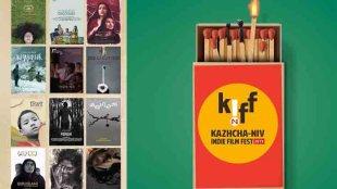 kazhcha indie film festival, kiff 2019, kiff 2019 films, kiff 2019 schedule, kiff 2019 movies list, kiff 2019 venue, sanal kumar sasidharan