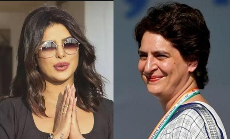 Priyanka Chopra,Priyanka Gandhi,congress party,congress leader,പ്രിയങ്കാ ചോപ്ര,പ്രിയങ്കാ ഗാന്ധി, iemalayalam, ഐഇ മലയാളം