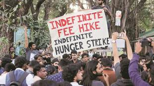pune film protest, ie malayalam