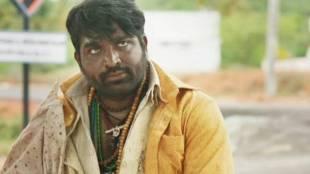 vijay sethupathi, Kadaisi Vivasayi trailer, ie malayalam