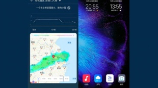Vivo Funtouch OS 10, വിവോ ഫൺടച്ച് OS 10, Vivo, വിവോ, earthquakes, ഭൂകമ്പം, ആൻഡ്രോയിഡ്, android, iemalayalam