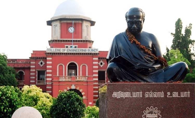 Anna University, ie malayalam