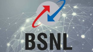 BSNL,ബിഎസ്എന്എൽ, BSNL VRS,ബിഎസ്എന്എൽ വിആർഎസ്, BSNL retirement, ബിഎസ്എന്എല്ലിൽ വിരമിക്കൽ,Mass retirement in BSNL, ബിഎസ്എന്എല്ലിൽ കൂട്ട വിരമിക്കൽ,BSNL kerala circle,ബിഎസ്എന്എൽ കേരള സർക്കിൾ,BSNL customer care centre,ബിഎസ്എന്എൽ കസ്റ്റര് കെയര് സെന്റർ, BSNL prepaid plans, ബിഎസ്എന്എൽ പ്രീ പെയ്ഡ് പ്ലാൻ, BSNL postpaid palans, ബിഎസ്എന്എൽ പോസ്റ്റ് പെയ്ഡ് പ്ലാൻ, BSNL net offers, ബിഎസ്എന്എൽ നെറ്റ് ഓഫർ, MTNL, എംടിഎൻഎൽ, BSNL crisis,ബിഎസ്എന്എൽ പ്രതിസന്ധി,BSNL salary issue, ബിഎസ്എന്എൽ ശമ്പളപ്രശ്നം, Telecom, ടെലികോം,Latest news, ലേറ്റസ്റ്റ് ന്യൂസ്, Malayalam news,മലയാളം ന്യസ്, ie malayalam, ഐഇ മലയാളം