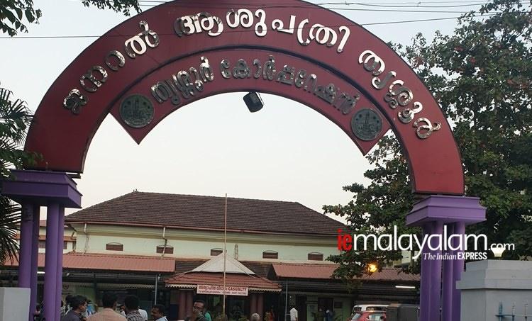corona virus, Thrishur General hospital, iemalayalam