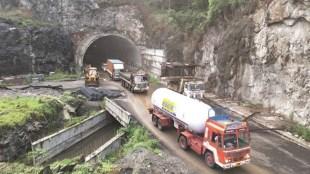 Kuthiran Traffic