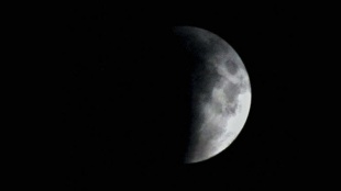 lunar eclipse, lunar eclipse july 2020, lunar eclipse 2020 date and time, lunar eclipse 2020 india, lunar eclipse timings, lunar eclipse india 2020, chandra grahan, chandra grahan 2020, chandra grahan 2020 date and time, chandra grahan 2020 facts, chandra grahan 2020 india, chandra grahan news, lunar eclipse facts, partial lunar eclipse 2020, partial lunar eclipse july 2020, ചന്ദ്ര ഗ്രഹണം, ഗ്രഹണം, ഗ്രഹണം നാളെ, ഗ്രഹണം ഇന്ന്, ഗ്രഹണം ഇന്ത്യയിൽ, ഗ്രഹണം കേരളത്തിൽ, ഗ്രഹണത്തിന്റെ സമയം, ഗ്രഹണ സമയം