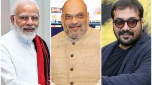 Anurag Kashyap, അനുരാഗ് കശ്യപ്, Narendra Modi, നരേന്ദ്ര മോദി, Amit Shah, അമിത് ഷാ