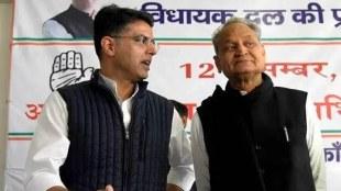 CAA, സിഎഎ, Anti CAA Protest, സിഎഎ വിരുദ്ധ പ്രക്ഷോഭം, Rajasthan Assembly will pass resolution against CAA,സിഎഎക്കെതിരെ പ്രമേയവുമായിരാജസ്ഥാൻ നിയമസഭ, Sachin pilot, സച്ചിന് പൈലറ്റ്, Sachin pilot onanti-CAA resolution, സിഎഎക്കെതിരെ പ്രമേയം സംബന്ധിച്ച്സച്ചിന് പൈലറ്റ്,Rajasthan assembly onanti-CAA resolution,Rajasthan government on anti-CAA resolution,സിഎഎക്കെതിരെ പ്രമേയവുമായിരാജസ്ഥാൻ സർക്കാർ, Chief Minister Ashok Gehlot,രാജസ്ഥാൻമുഖ്യമന്ത്രി അശോക് ഗെലോട്ട്,malayalam news, മലയാളം വാർത്തകൾ, latest malayalam news, kerala news, കേരള വാർത്തകൾ, today malayalam news, ഇന്നത്തെ മലയാളം വാർത്തകൾ, latest malayalam news today, മലയാളം ഓൺലൈൻ വാർത്തകൾ, malayalam online news, online malayalam news, today breaking news malayalam, ie malayalam, ഐഇ മലയാളം