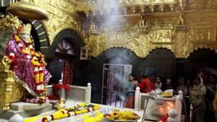 Shirdi temple, ie malayalam