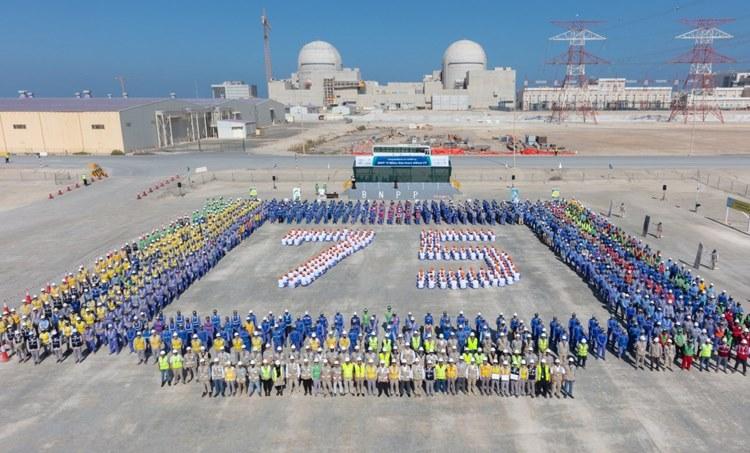 UAE, യുഎഇ, UAE's nuclear power plant, യുഎഇയിലെ ആണവോർജ നിലയം,ENEC, എനെക്, Emirates Nuclear Energy Corporation, എമിറേറ്റ്സ് ന്യൂക്ലിയര് എനര്ജി കോര്പറേഷൻ,Barakah,ബരാക്ക, Abu dhabi, അബുദാബി Nawah Energy Company, നവാ എനര്ജി കമ്പനി, World Association of Nuclear Operators, വേള്ഡ് അസോസിയേഷന് ഓഫ് ന്യൂക്ലിയര് ഓപ്പറേറ്റേഴ്സ്, Gulf news, ഗൾഫ് വാർത്തകൾ, Latest news, ലേറ്റസ്റ്റ് ന്യൂസ്, Malayalam news, മലയാളം വാർത്തകൾ, ie malayalam,ഐഇ മലയാളം