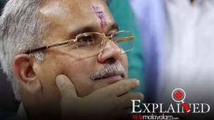 What is NIA Act, എന്താണ് എന്ഐഎ നിയമം? NIA Act 2008,എന്ഐഎ നിയമം 2008, NIA Act 2019, എന്ഐഎ ഭേദഗതി നിയമം 2019,Chhattisgarhmoved Supreme Courtagainst the NIA Act,എന്ഐഎ നിയമത്തിന്റെ ഛത്തീസ്ഗഡ് സര്ക്കാര് സുപ്രീം കോടതിയിൽ, Chhattisgarh Chief Minister Bhupesh Baghel, ഛത്തീസ്ഗഡ് ഭുപേഷ് ബാഗേൽ, UAPA, യുഎപിഎ, P Chidambaram, പി ചിദംബരം, ie malayalam, ഐഇ മലയാളം