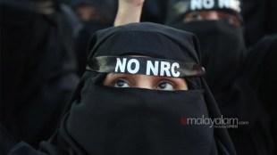 anti-CAA, ie malayalam