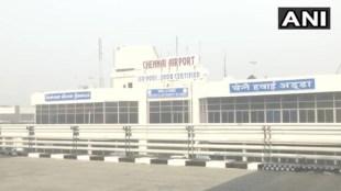 Chennai fog, ചെന്നൈയിൽ കനത്ത മൂടൽ മഞ്ഞ്, Chennai airport, ചെന്നൈ വിമാനത്താവളം, Chennai flights,Fog,Chennai, iemalayalam, ഐഇ മലയാളം
