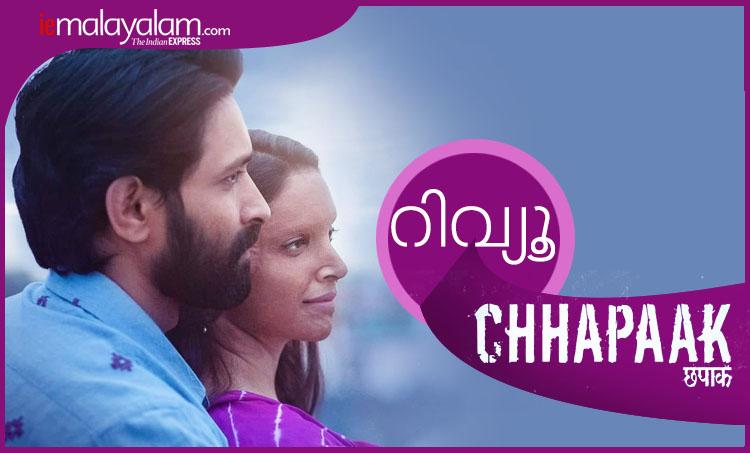 chhapaak , review , iemalayalam