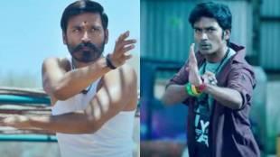 dhanush, ധനുഷ്, pattas movie trailer, പട്ടാസ് ട്രെയിലർ, ie malayalam, ഐഇ മലയാളം