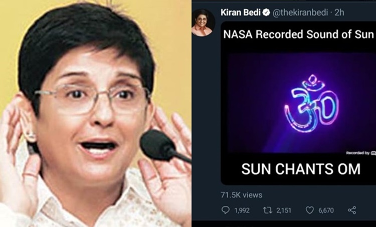 fake news, വ്യാജ വാർത്ത, kiran bedi, കിരൺ ബേദി, കിരൺ ബേദിക്ക് ട്രോൾ, Kiran bedi post, kiran bedi trolled, Koi Mil Gaya, nasa, NASA sound of sun, NASA video of sun, sun chanting om, sun sounds, tweet trolls, twitter trolls, universe chanting om, viral video, what does the sun sound like, Whatsapp, whatsapp forwards, iemalayalam, ഐഇ മലയാളം