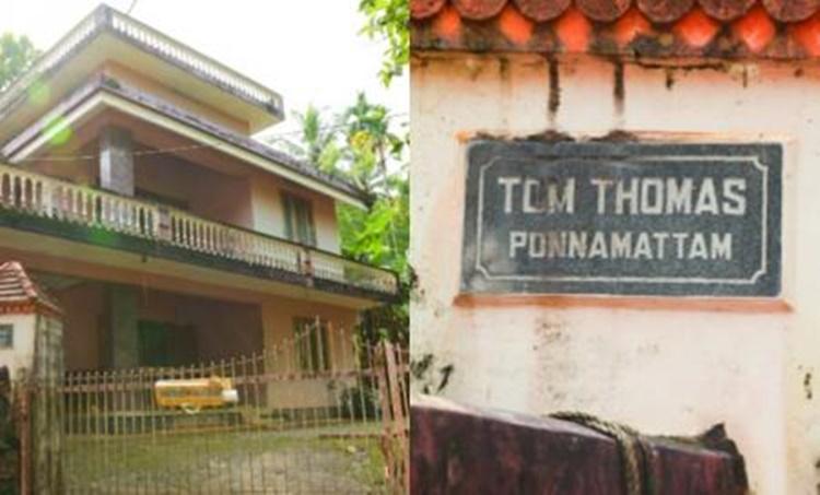 Koodathayi case, കൂടത്തായി കേസ്, പ്രജികുമാർ, bail, ജാമ്യം, iemalayalam