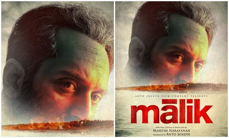 Malik, Malik malayalam movie, Malik first look poster, മാലിക്, മാലിക്ക്, മാലിക്ക് സിനിമ, Fahad Faasil, Fahadh Faasil, Indian express malayalam, IE Malayalam, ഇന്ത്യൻ എക്സ്പ്രസ് മലയാളം, ഐ ഇ മലയാളം