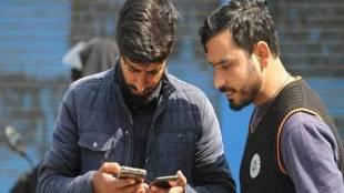 mobile phone, ie malayalam