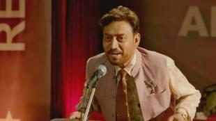Irrfan Khan, ie malayalam