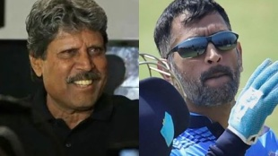 Kapil Dev MS Dhoni Indian Cricket Team