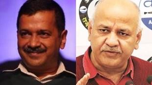 Delhi Election 2020 AAP BJP Kejriwal