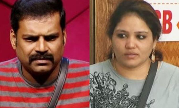 Pradeep and Daya Relation Bigg Boss