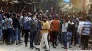 Delhi Protest Riot BJP RSS