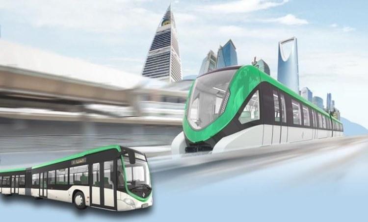 Riyadh metro,റിയാദ്മെട്രോ,Riyadh metro opening date,റിയാദ്മെട്രോ തുറക്കുന്ന തിയതി,Riyadh metro first phase, റിയാദ്മെട്രോയുടെ ആദ്യ ഘട്ടം,Riyadh metro stations, റിയാദ്മെട്രോ സ്റ്റേഷനുകൾ,King Abdulaziz Transport System, കിങ് അബ്ദുല് അസീസ് പബ്ലിക് ട്രാന്സ്പോര്ട്ട് സിസ്റ്റം,Riyadh metro rapid bus service, റിയാദ്മെട്രോ റാപ്പിഡ് ബസ് സര്വീസ്, Gulf news,ഗൾഫ് വാർത്തകൾ, Latest news, ലേറ്റസ്റ്റ് ന്യൂസ്, ie malayalam, ഐഇ മലയാളം
