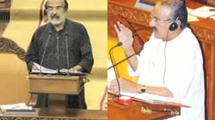 Budget 2020 Kerala Budget Thomas Issac KM Mani