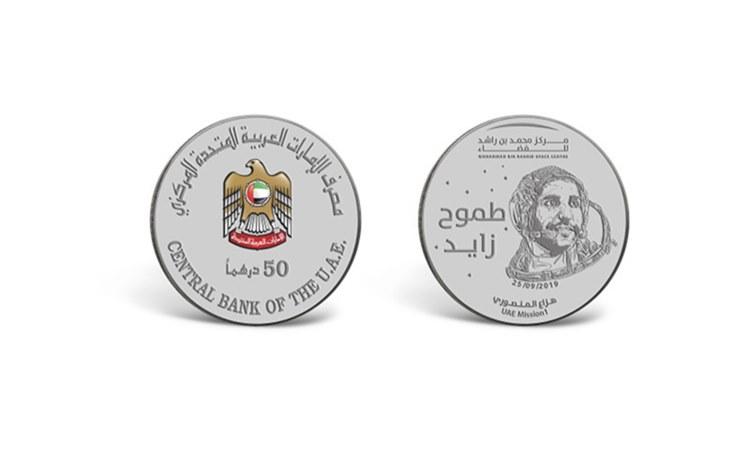 UAE, യുഎഇ, UAE astronaut, യുഎഇ ബഹിരാകാശ യാത്രികൻ, UAE astronaut Major Hazza Al Mansouri,യുഎഇ ബഹിരാകാശ യാത്രികൻ മേജർ ഹസ അല് മന്സൂരി,UAE astronaut souvenir, യുഎഇ ബഹിരാകാശ യാത്രികനു സുവനീർ, UAECentral Bank, യുഎഇ സെന്ട്രല് ബാങ്ക്,UAE space mission, യുഎഇ ബഹിരാകാശ ദൗത്യം,Dubai, ദുബായ്, gulf news, ഗൾഫ് വാർത്തകൾ, Latest news, ലേറ്റസ്റ്റ് ന്യൂസ്, malayalam news, മലയാളം വാർത്തകൾ, ie malayalam, ഐഇ മലയാളം