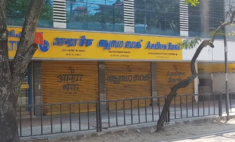 andhra bank, ie malayalam