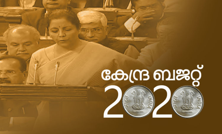 Budget 2020 highlights, union budget 2020 highlights