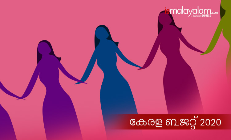 Kerala Budget 2020: സ്ത്രീ സൗഹാർദ പ്രഖ്യാപനങ്ങൾ, women friendly plans, plans for women, iemalayalam, ഐഇ മലയാളം
