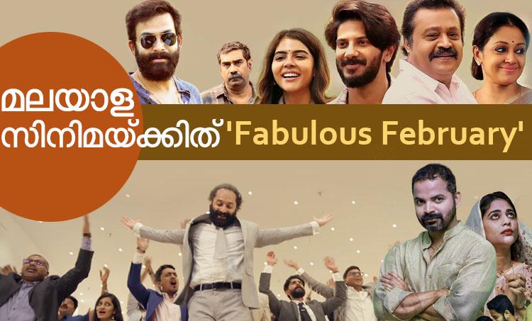 film news, സിനിമ വാര്ത്ത, malayalam cinema, malayalam cinema 2020, malayalam film, malayalam film 2020, malayalam films download, malayalam films download cinemavilla, malayalam films download tamilrockers, malayalam films download new, malayalam movies download, trance box office collection