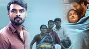 Forensic, Veyilmarangal, Bhoomiyile Manohara Swakaryam Release