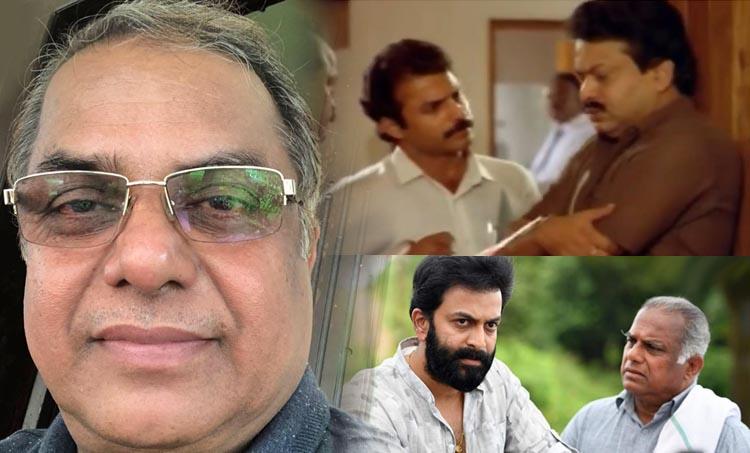 Prithviraj, Kottayam Ramesh, Ayyappanum Koshiyum, Uppum Mulakum balu father, Indian express malayalam, IE Malayalam