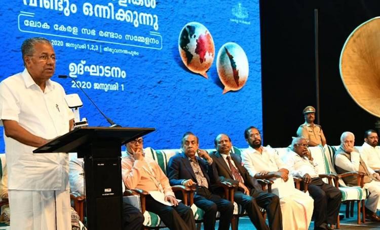 Loka Kerala Sabha, ലോക കേരളസഭ, Loka Kerala Sabha photos, ലോക കേരളസഭ ചിത്രങ്ങൾ, IE Malayalam, ഐഇ മലയാളം