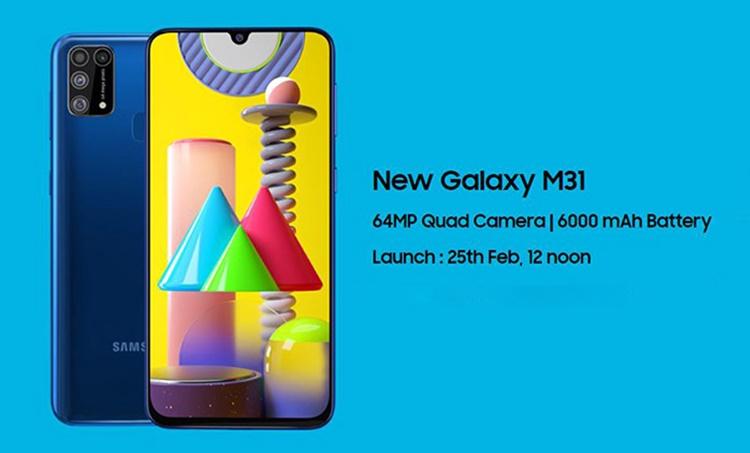 galaxy m31, samsung galaxy m31, സാംസങ് ഗ്യാലക്സി M30, galaxy m31 specifications, 64 MP ക്യാമറ, galaxy m31 features, galaxy m31 price, galaxy m31 amazon, ie malayalam, ഐഇ മലയാളം