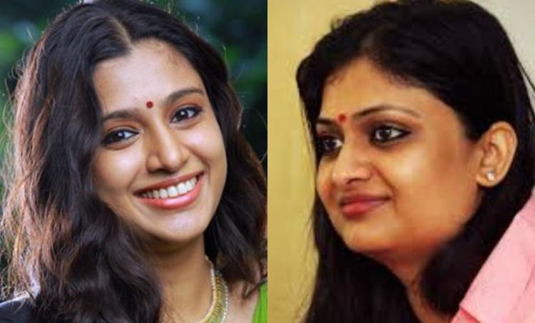 Samyukta and Geetu