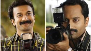 Maheshinte Prathikaram telugu remake, Uma Maheswara Ugra Roopasya teaser, Fahad Faasil, Sathyadev, Indian express malayalam, IE Malayalam