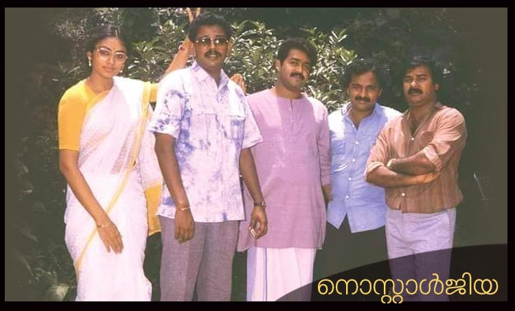 Vellanakalude Nadu, Vellanakalude Nadu location photos, Vellanakalude Nadu unseen photos, Vellanakalude Nadu mohanlal, Vellanakalude Nadu Shobana, വെള്ളാനകളുടെ നാട്, വെള്ളാനകളുടെ നാട് മോഹൻലാൽ ശോഭന, Indian express malayalam, IE Malayalam