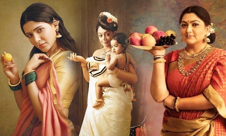 samantha akkineni, shruti haasan, സാമന്ത അക്കിനേനി, രമ്യ കൃഷ്ണൻ, aishwarya rajessh, ramya krishnan, ravi varma painting, naam, g venketram photographer, g ventetram calendar, calender 2020, suhasini maniratnam, Indian express malayalam, IE Malayalam