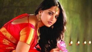 Anushka Shetty, അനുഷ്ക ഷെട്ടി, Anushka Shetty Marriage, അനുഷ്ക ഷെട്ടി വിവാഹിതയാകുന്നു, Baahubali, ബാഹുബലി, prabhas, പ്രഭാസ്, iemalayalam, ഐഇ മലയാളം