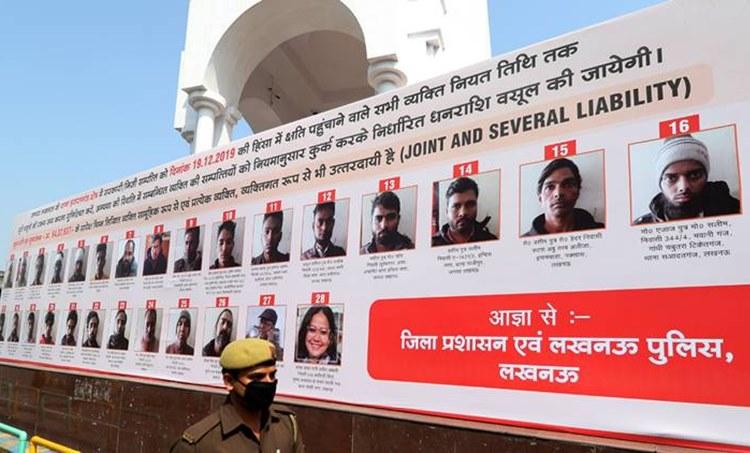 CAA protest,സിഎഎ പ്രക്ഷോഭം,Anti CAA protest, സിഎഎ വിരുദ്ധ പ്രക്ഷോഭം,Citizenship Amendment Act, പൗരത്വ ഭേദഗതി നിയമം,Yogi Adityanath, യോഗി ആദിത്യനാഥ്, Supreme court, സുപ്രീം കോടതി, Anti CAA protest in UP, ഉത്തർപ്രദേശിലെ സിഎഎ വിരുദ്ധ പ്രക്ഷോഭം, ie malayalam, ഐഇ മലയാളം