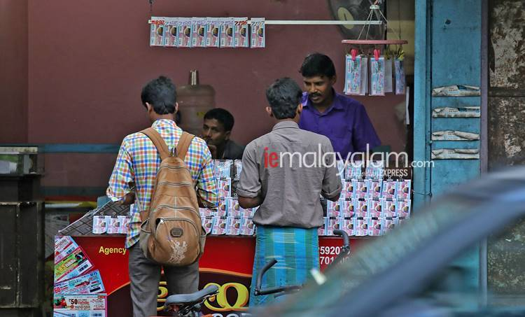 Kerala Lottery, Win Win lottery draw date, Akshaya lottery draw date, Nirmal lottery draw date, Karunya lottery draw date, വിൻ വിൻ ലോട്ടറി, അക്ഷയ ലോട്ടറി, നിർമൽ ലോട്ടറി, കാരുണ്യ ലോട്ടറി, Win Win lottery ticket rate, kerala lottery, കേരള ലോട്ടറി, ലോട്ടറി ഫലം, kerala Win Win lottery, Win Win lottery today, Win Win lottery result live, kerala Nirmal lottery, Nirmal lottery today, Nirmal lottery result live, kerala Akshaya lottery, akshaya lottery today, akshaya lottery result live, kerala Karunya lottery, Karunya lottery today, Karunya lottery result live, kerala lottery result, kerala lottery live today, kerala lottery result today, kerala lottery news, kerala news