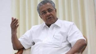 CM Pinarayi Vijayan, പിണറായി വിജയൻ, മുഖ്യമന്ത്രി, Kerala, കേരളം, Financial crisis, സാമ്പത്തിക പ്രതിസന്ധി