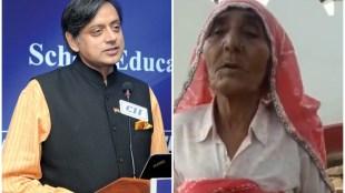 elderly lady english viral video, shashi tharoor, woman talking in english viral video, Mahatma Gandhi, trending, indian express, indian express news