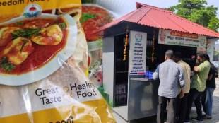 jail food counter, ie malayalam